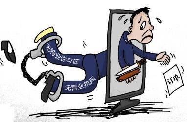 8月一批新法实施:严控农药无证经营